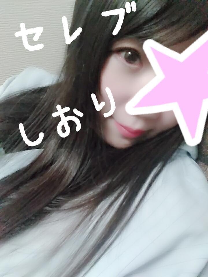 ◆おやすみなさい◆