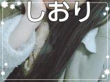 ☆お疲れ様☆