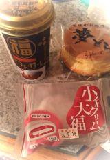 thanks(*´ω`*)