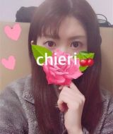 chieri☆