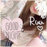 おやすみー☆☆