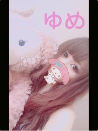 * (o´罒`o)♡