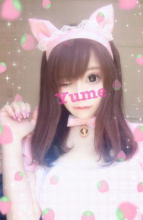 * (y^ω^y)