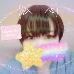 (*´艸`)♡♡