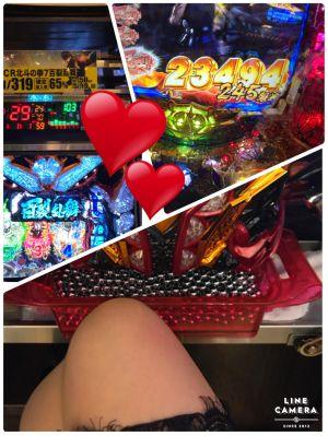 29連チャン<img class=&quot;emojione&quot; alt=&quot;💓&quot; title=&quot;:heartbeat:&quot; src=&quot;https://fuzoku.jp/assets/img/emojione/1f493.png&quot;/>