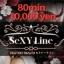 SeXY Line