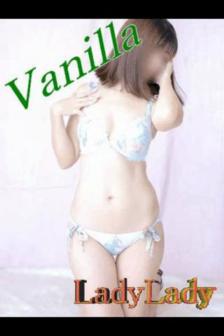 バニラさんのご紹介☆