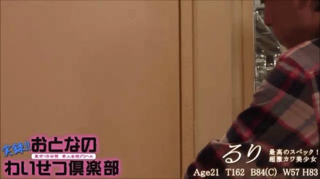 【変態・猥褻行為】黒髪ロングの超カワ美少女に「俺流」のドスケベの限りを尽くせ!女体を五感で味わう悦楽
