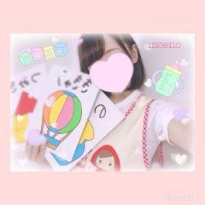 happy**