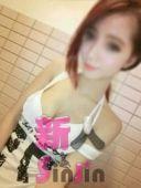 すず(24)