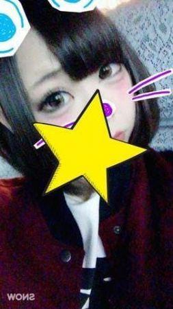 ( &bull;ॢ◡-ॢ)-♡<img class=&quot;emojione&quot; alt=&quot;💌&quot; title=&quot;:love_letter:&quot; src=&quot;https://fuzoku.jp/assets/img/emojione/1f48c.png&quot;/>