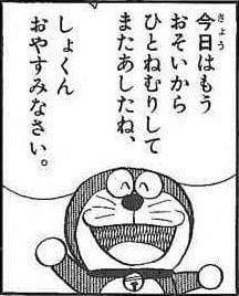 おやすみー(^^)
