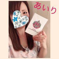 今日のお礼.+*:゚+。.☆