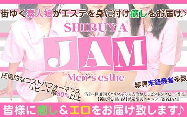 エステ渋谷JAM