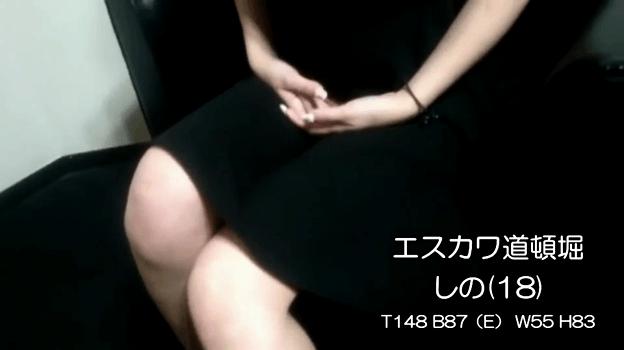 胸キュン必須の激カワアイドル系美女【しの】ちゃん♪