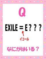 Q.3っつの?には何がはいる?