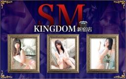 SMキングダム新宿店