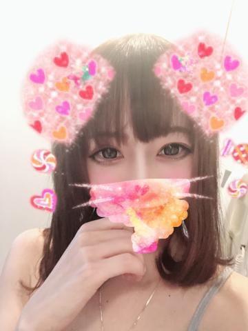 藤沢エレナ
