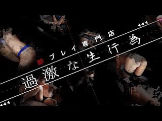 可憐なセクシー極エロ痴女【石倉さとみ】可愛らしさと磨かれたテクニックは必見!!