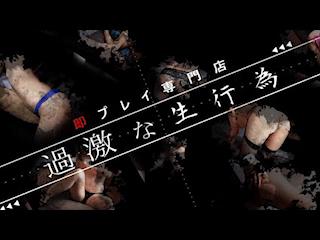 小柄スレンダーのスーパーテクニシャン【日暮あやな】全身に襲いかかる強烈な快感!!