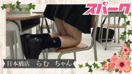 SS級GIRLが日本橋店に降臨!【ら む】ちゃん♪