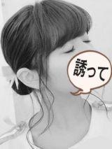 こんにちは(^^)/