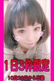 135新人(歴代こがら)