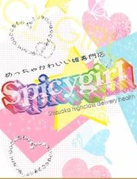 みなみ☆ 【未経験】ダイヤの原石