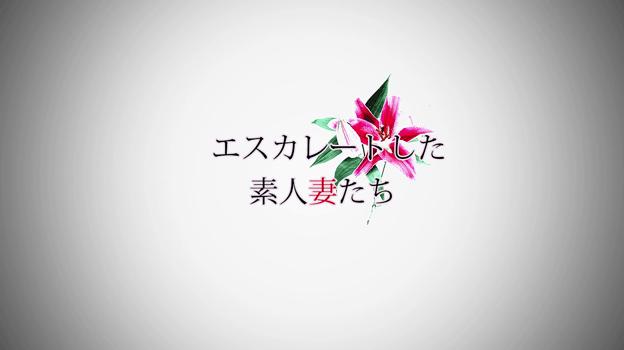 ロリロリちゃんちゃん