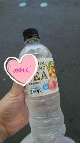 寒い(>д<*)