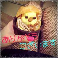 ありがとうございます(*≧∀≦*)