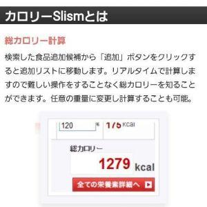 ☆slism☆