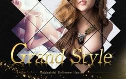 Grand Style(グランドスタイル) 亀山店