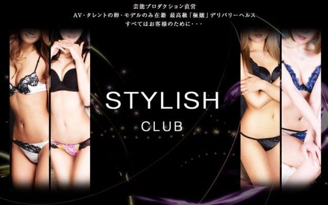 -MIREI- 美麗 STYLISH CLUB