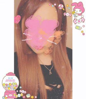 <img class=&quot;emojione&quot; alt=&quot;🎋&quot; title=&quot;:tanabata_tree:&quot; src=&quot;https://fuzoku.jp/assets/img/emojione/1f38b.png&quot;/><img class=&quot;emojione&quot; alt=&quot;🌌&quot; title=&quot;:milky_way:&quot; src=&quot;https://fuzoku.jp/assets/img/emojione/1f30c.png&quot;/><img class=&quot;emojione&quot; alt=&quot;✨&quot; title=&quot;:sparkles:&quot; src=&quot;https://fuzoku.jp/assets/img/emojione/2728.png&quot;/>
