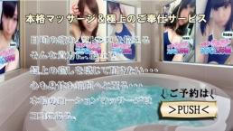 お風呂でヌルヌル スク水女学園