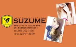 SUZUME