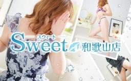 Sweet~スイート 和歌山店