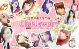 Club Jewelry