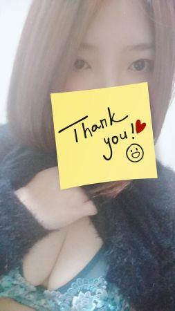 お礼〜(o^^o)♪