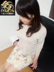 美和子(ミワコ)