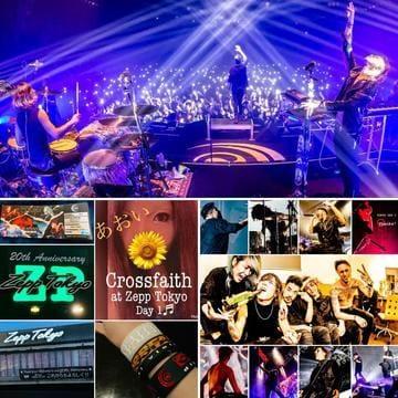 4/12 Crossfaith-ONEMAN TOUR 2019「EX MACHINA CLIMAX」-at Zepp Tokyo<img class=&quot;emojione&quot; alt=&quot;✨&quot; title=&quot;:sparkles:&quot; src=&quot;https://fuzoku.jp/assets/img/emojione/2728.png&quot;/>