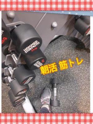 ★1/18の朝活★