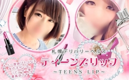 TEENS LIP~ティーンズリップ~