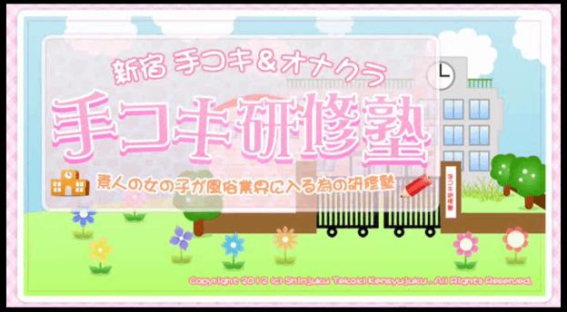 ☆人気急上昇!田中りこちゃん☆