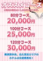 最大 ¥5000-OFF の割引イベント♪