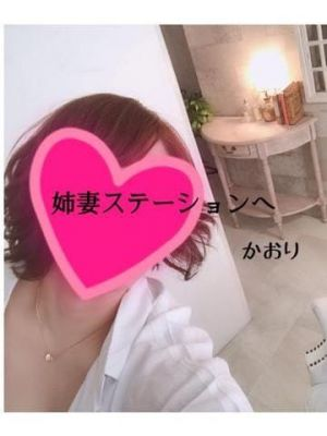 大事なお知らせ(*´?`*)