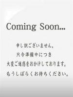 ☆★体験ユイ★☆