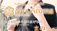○戸彩さん似のスレンダー美女♪「まの」さん♪