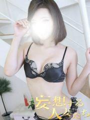 夏恵(なつえ)
